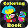 Coloring Book for Dora the Explorer & Minion Rush (unofficial)